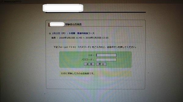 P1231412 - コピー