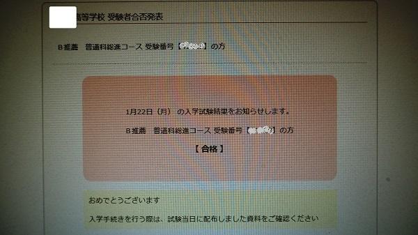 P1231414 - コピー