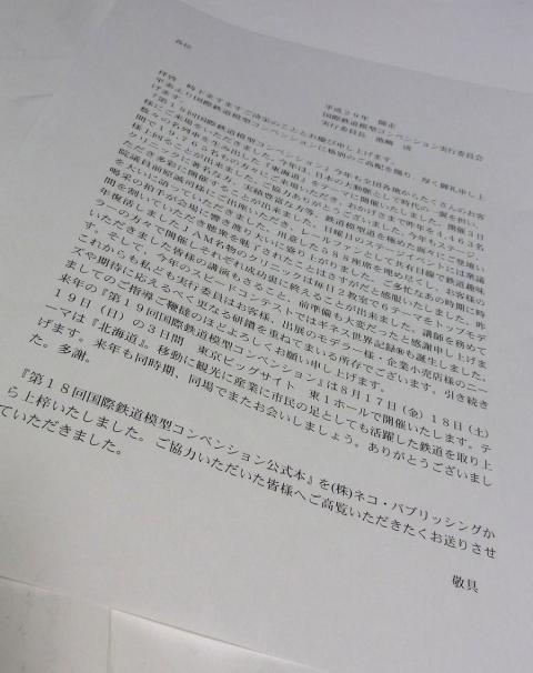 RIMG0004bc.jpg
