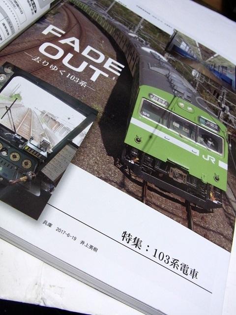RIMG0026bc.jpg