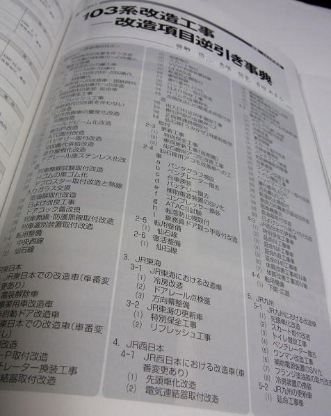 RIMG0032bc.jpg