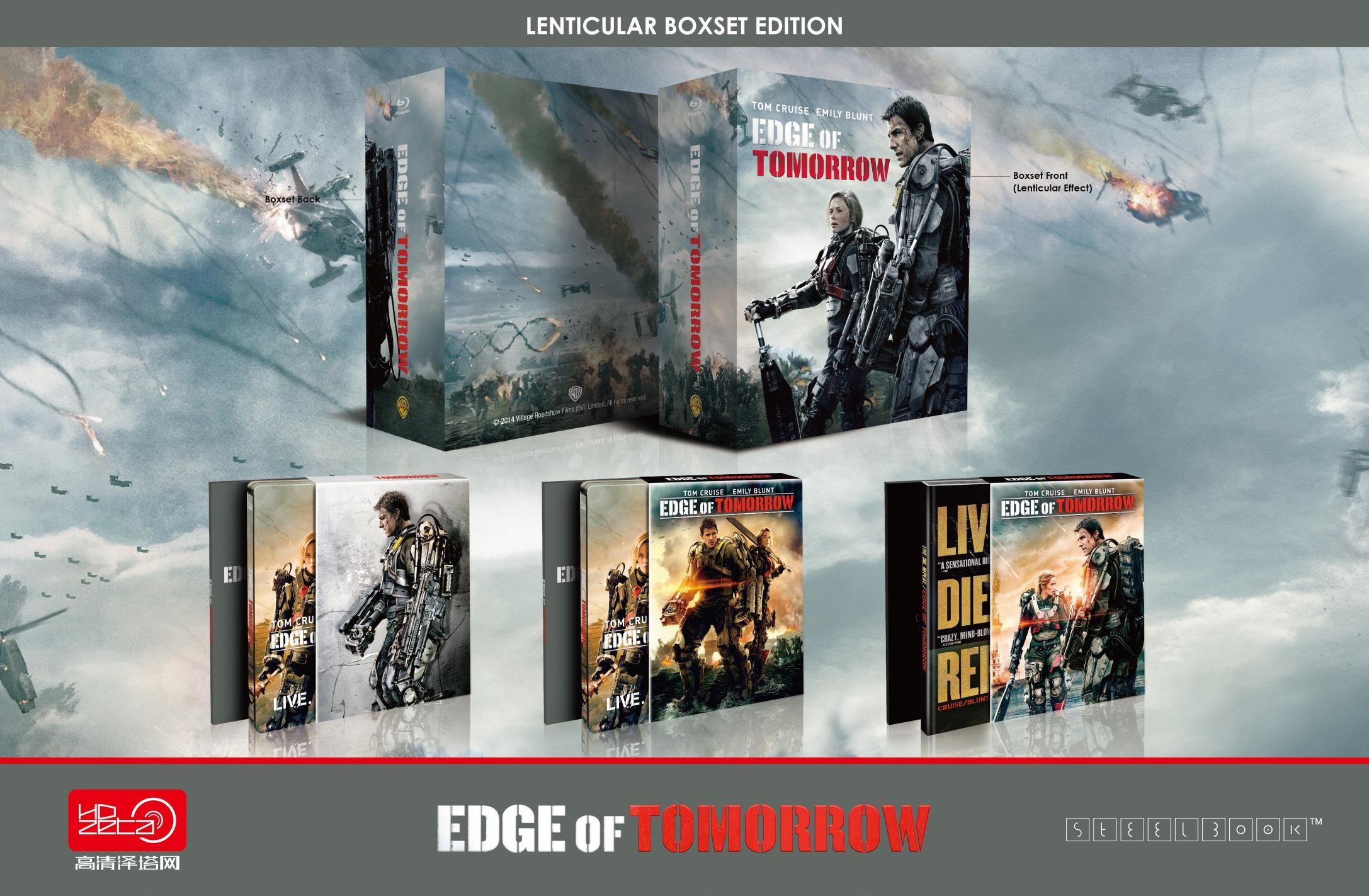 オール・ユー・ニード・イズ・キル HDZeta スチールブック Edge of Tomorrow steelbook