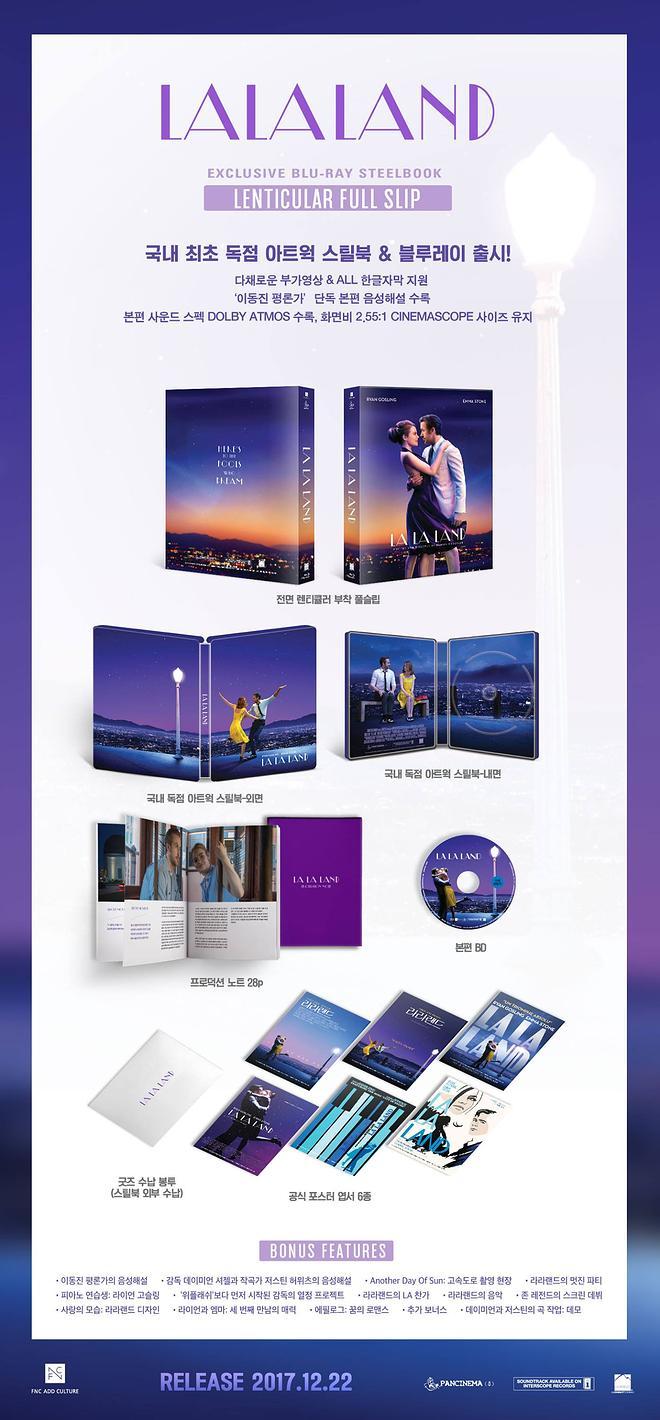 ラ・ラ・ランド スチールブック LA LA LAND korea steelbook