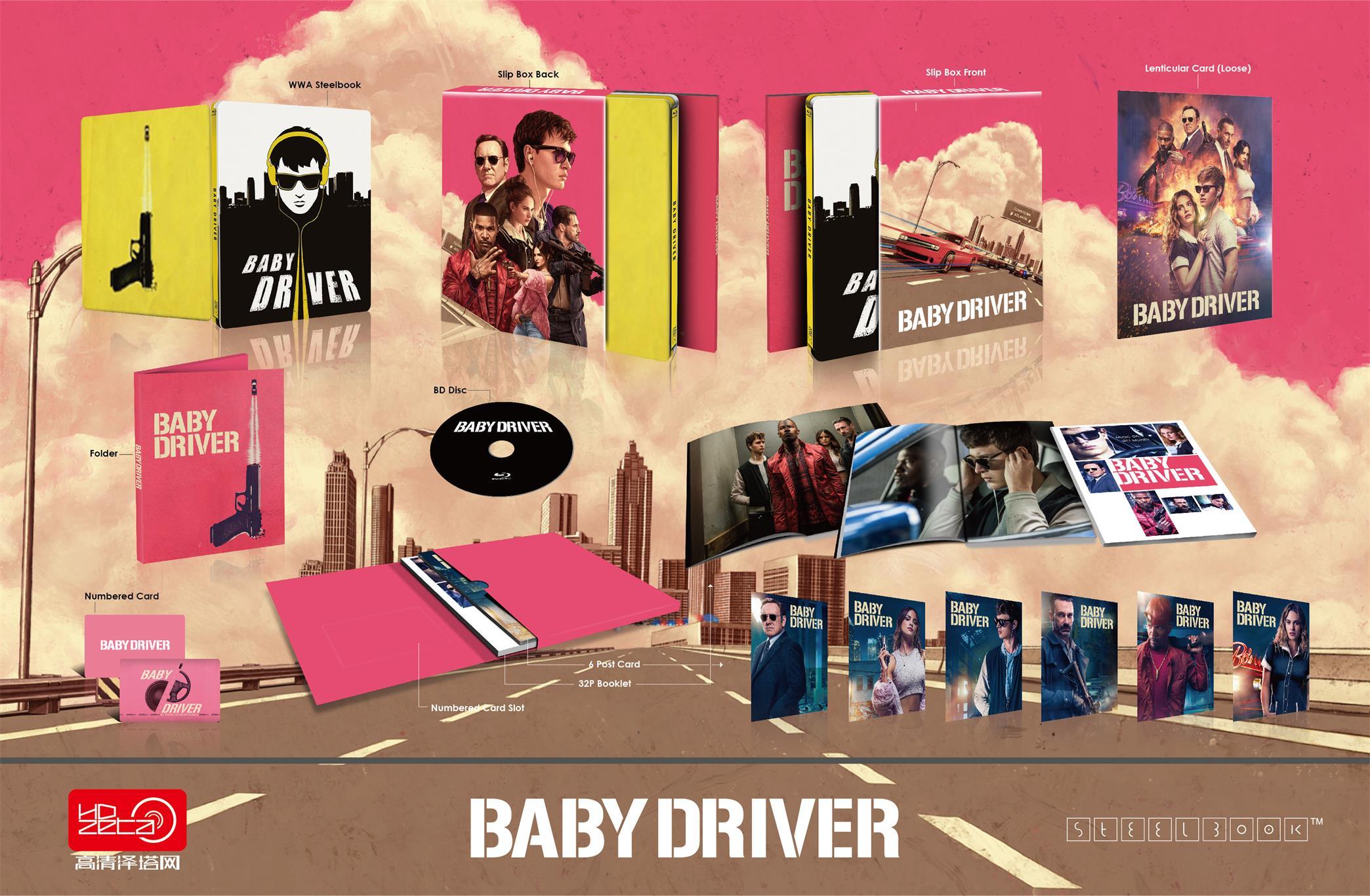 ベイビー・ドライバー スチールブック Baby Driver HDzeta steelbook