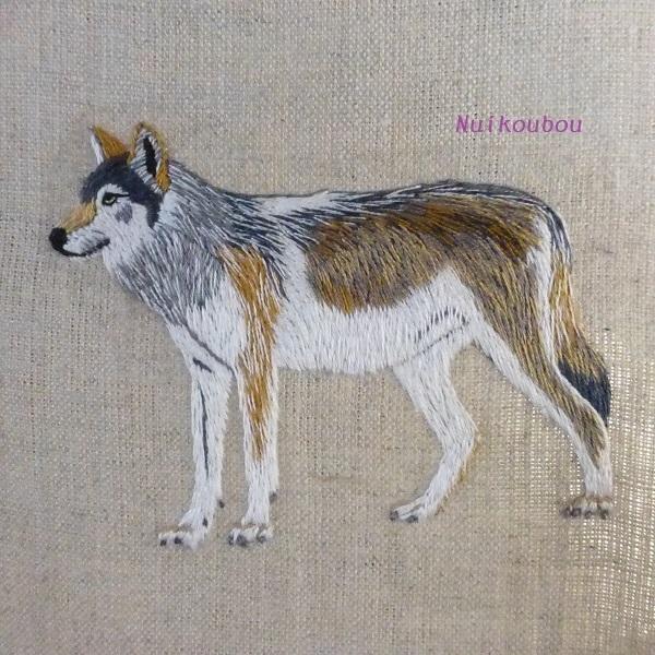 ハイイイロオオカミ 刺繍