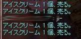 SS20180102_001.jpg
