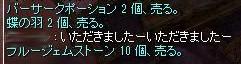 SS20180203_001.jpg