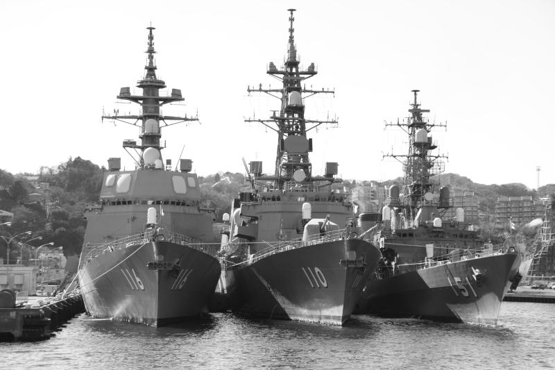 横須賀軍港巡り - 121