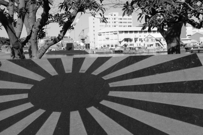 横須賀軍港巡り - 177