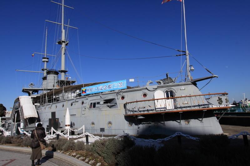 横須賀軍港巡り - 255