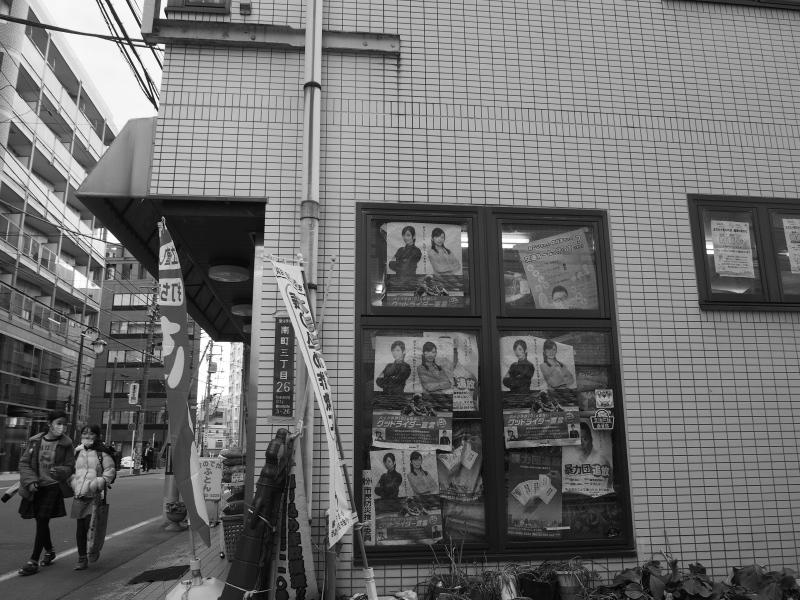 国分寺街歩きOlympus0149