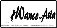 Wanco Asia