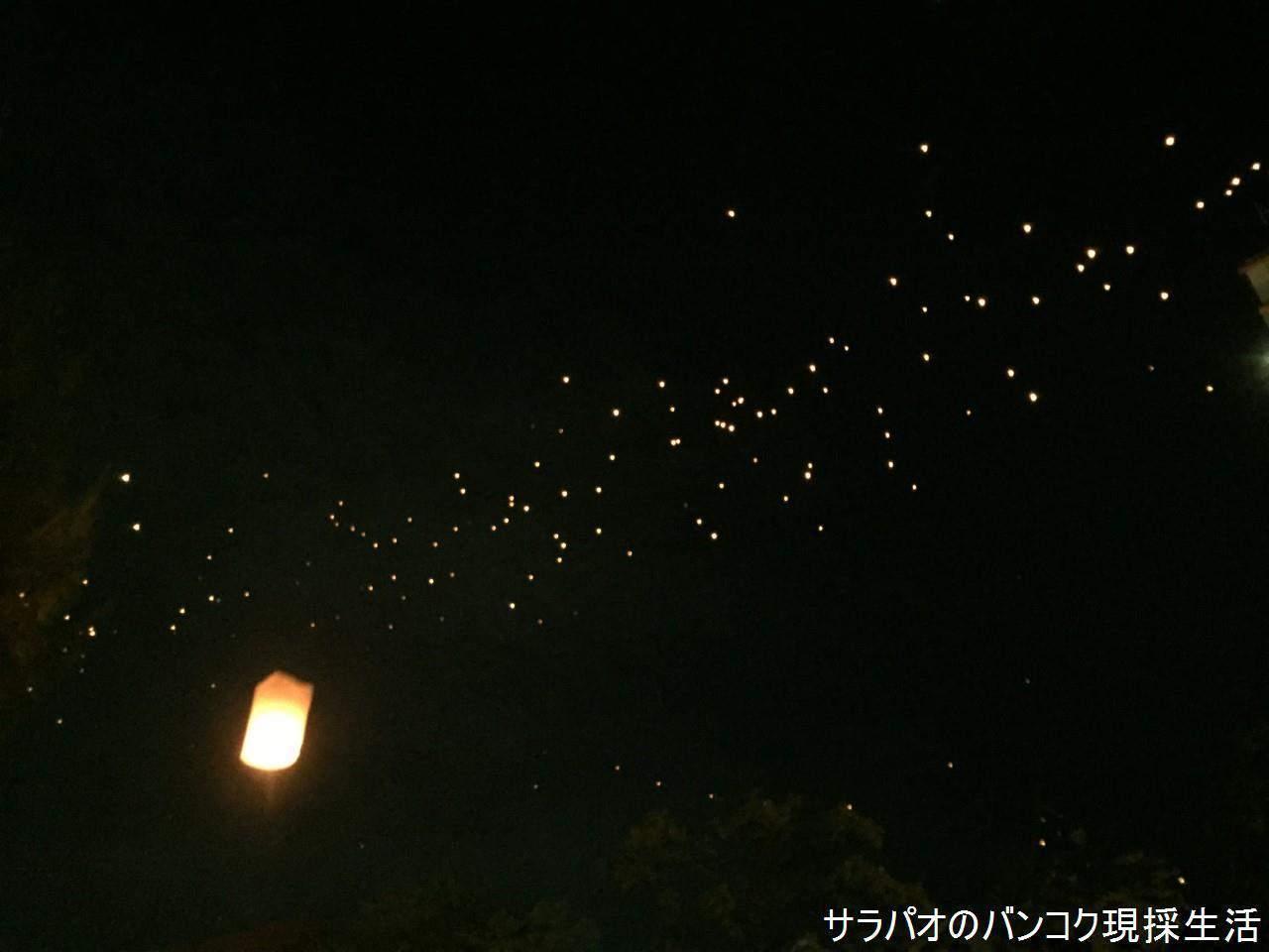 Chiangmai_12.jpg