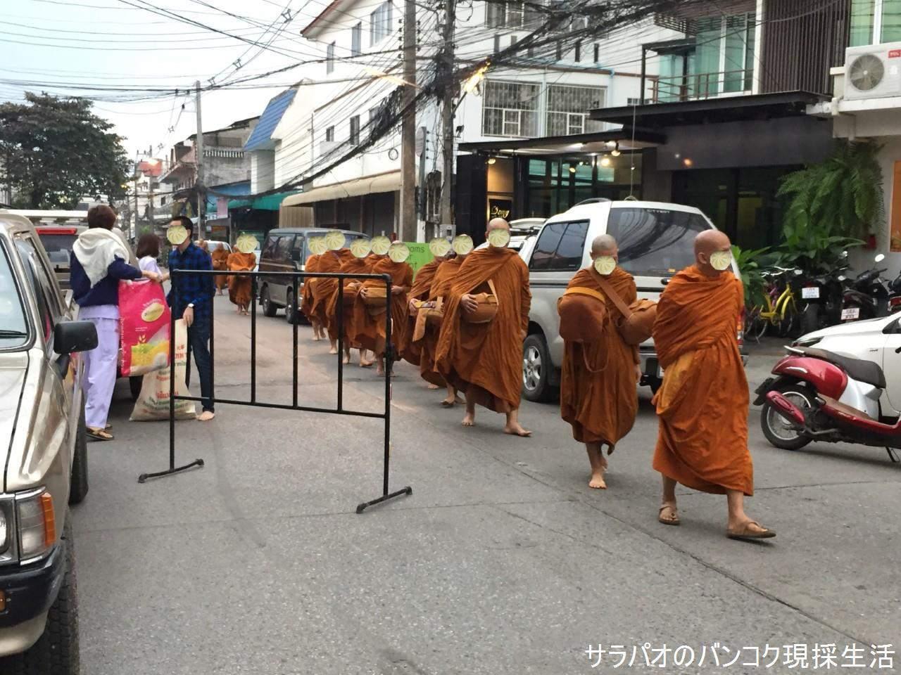 Chiangmai_20.jpg
