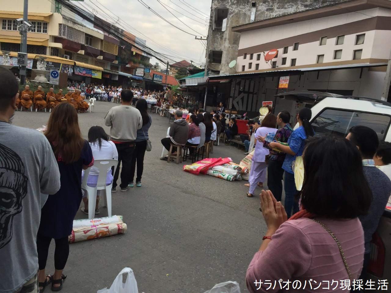 Chiangmai_23.jpg