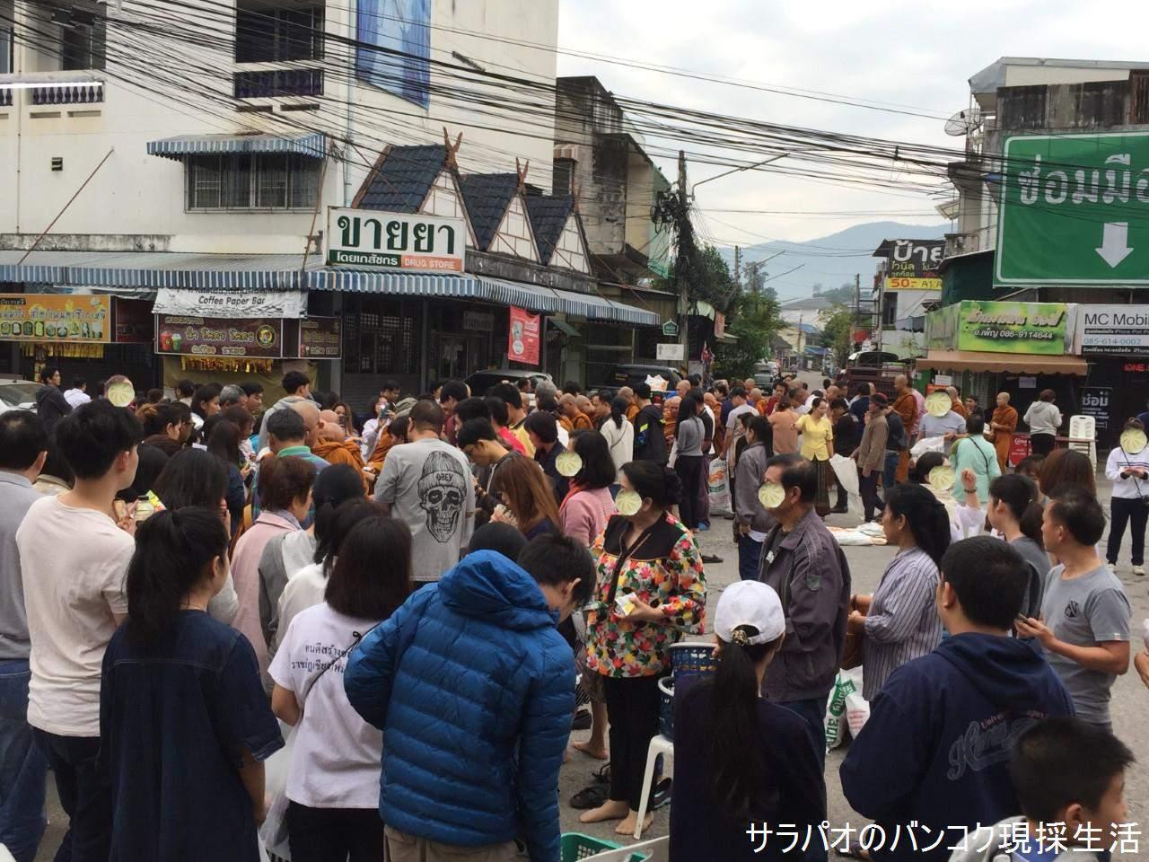 Chiangmai_25.jpg