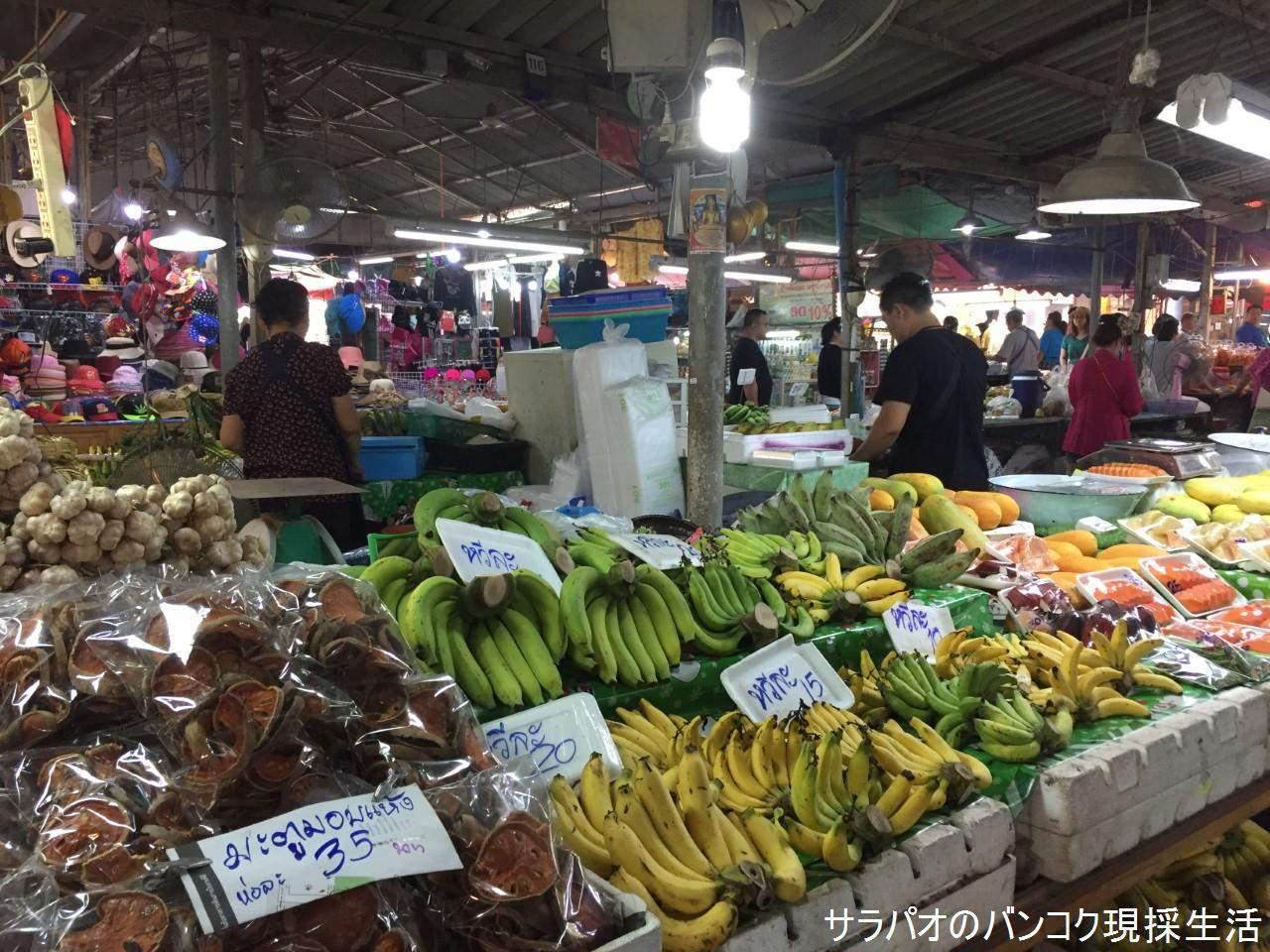 DonWaiFloatingMarket_07.jpg