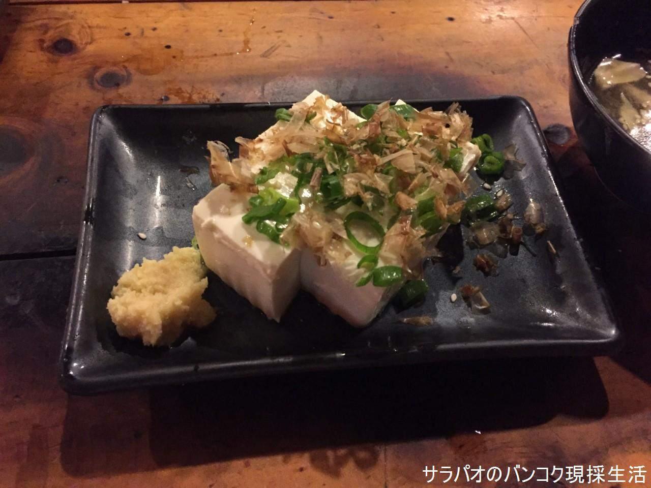 GagagaSakaba_20.jpg