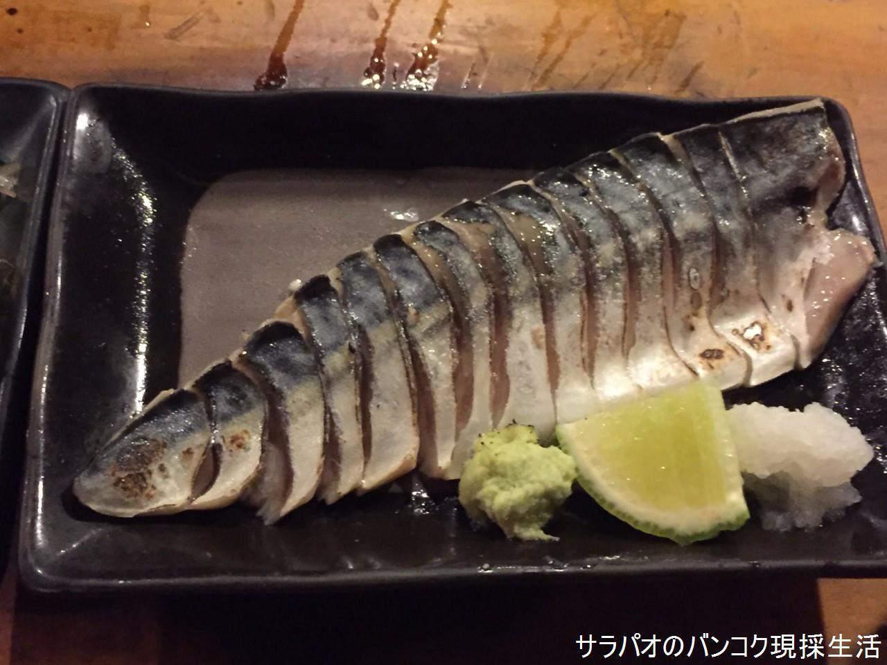GagagaSakaba_22.jpg
