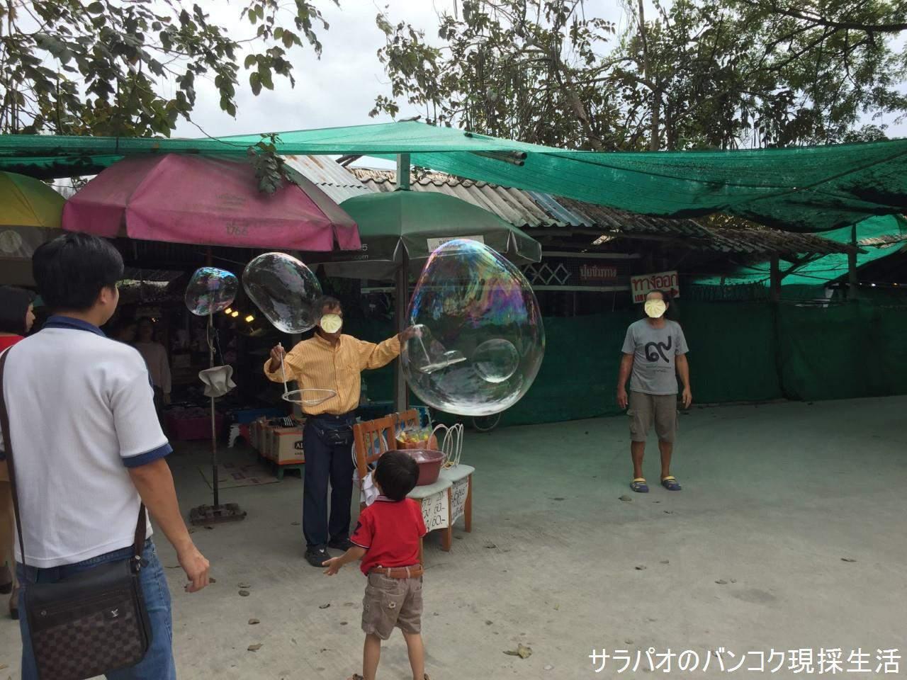 KhlongLatMaYomFloatingMarket_08.jpg