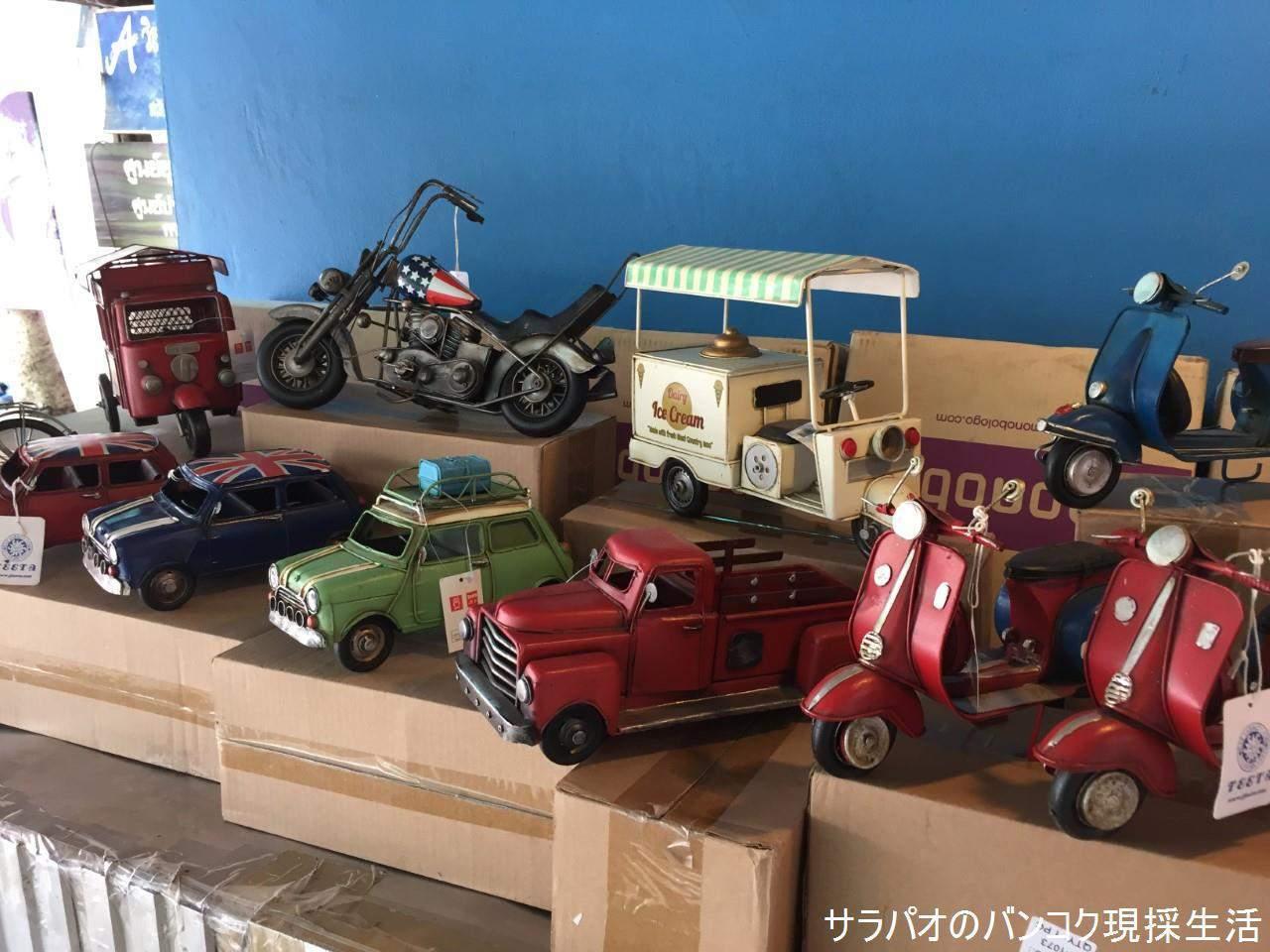 KhlongLatMaYomFloatingMarket_09.jpg