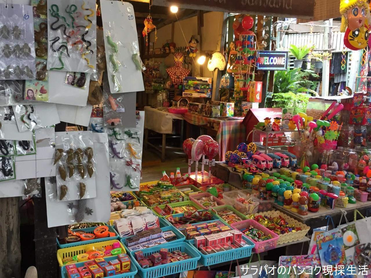 KhlongLatMaYomFloatingMarket_10.jpg
