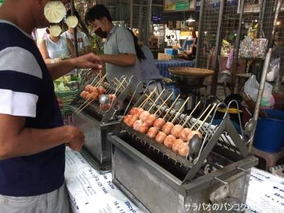 ตลาดน้ำคลองลัดมะยม