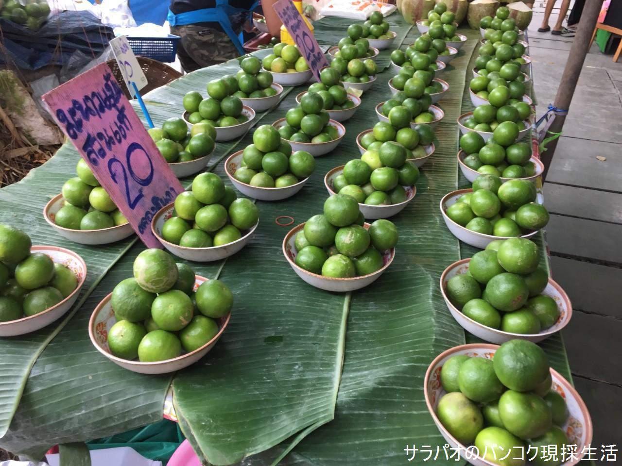 KhlongLatMaYomFloatingMarket_14.jpg