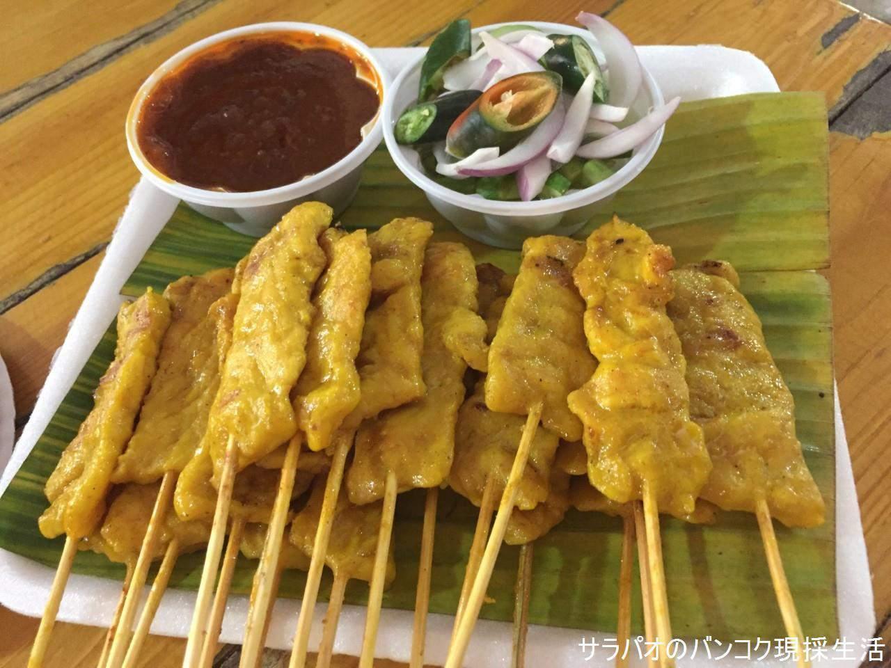 KhlongLatMaYomFloatingMarket_25.jpg