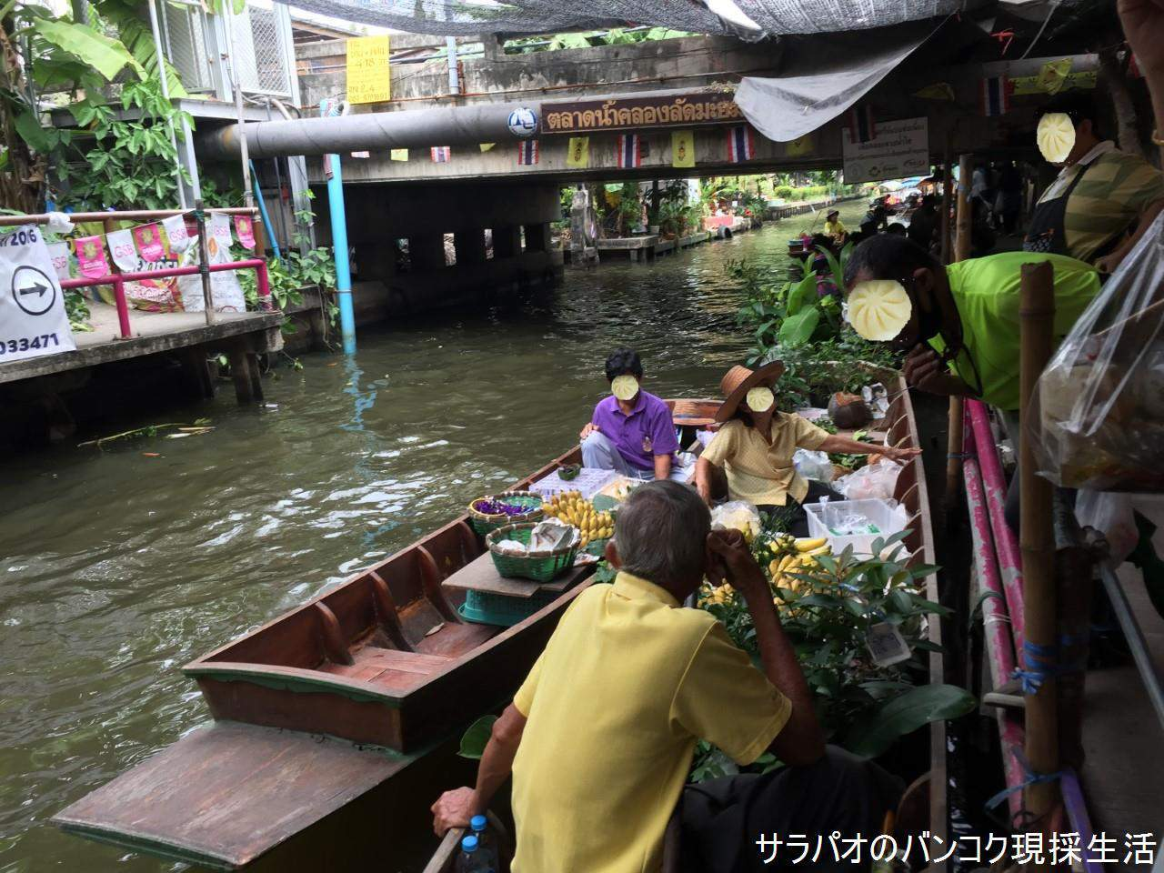 KhlongLatMaYomFloatingMarket_30.jpg