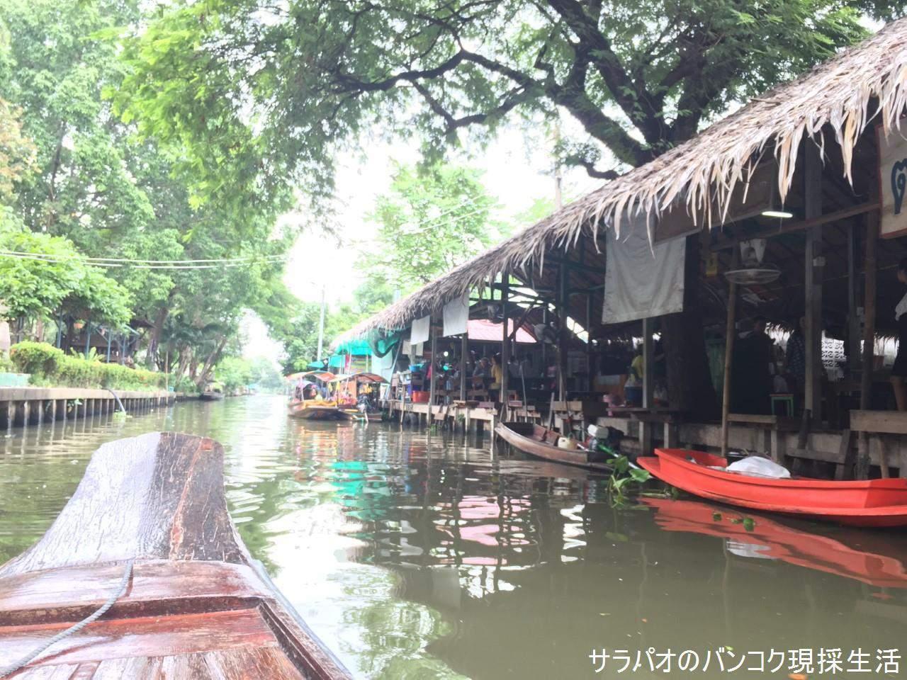 KhlongLatMaYomFloatingMarket_32.jpg