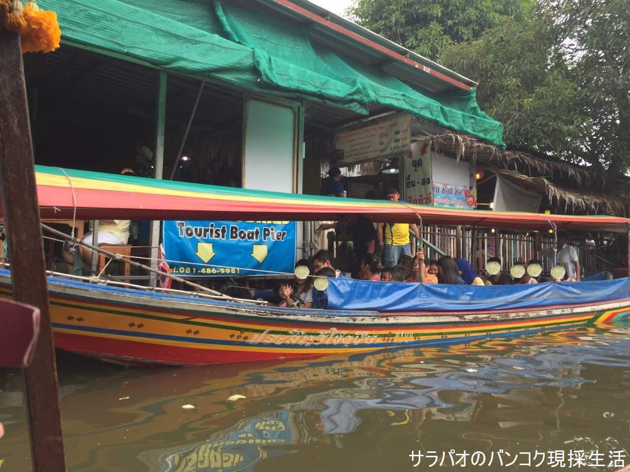 KhlongLatMaYomFloatingMarket_34.jpg