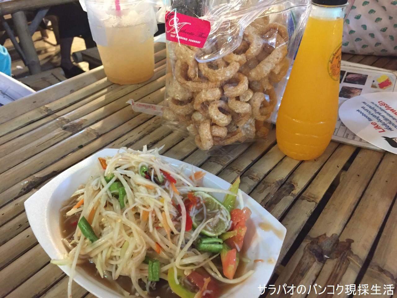 KhlongLatMaYomFloatingMarket_51.jpg