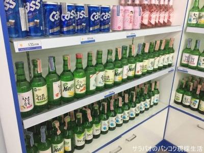 KoreaSuperMarket