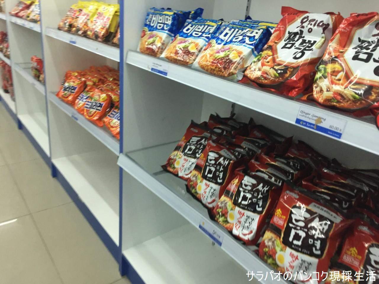 KoreaSuperMarket_07.jpg
