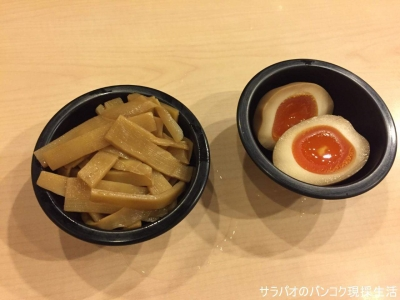 Tomato Noodle Sukhumvit 33