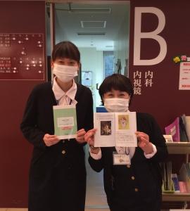 井川さんと藤原さん