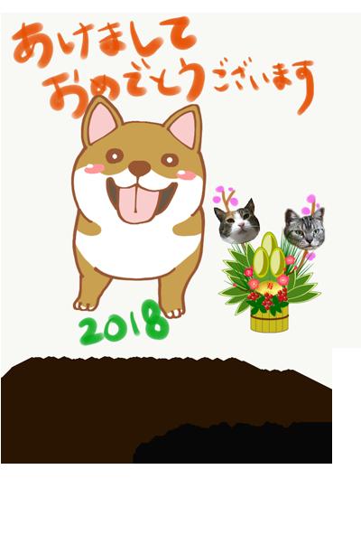 犬年はがき_2