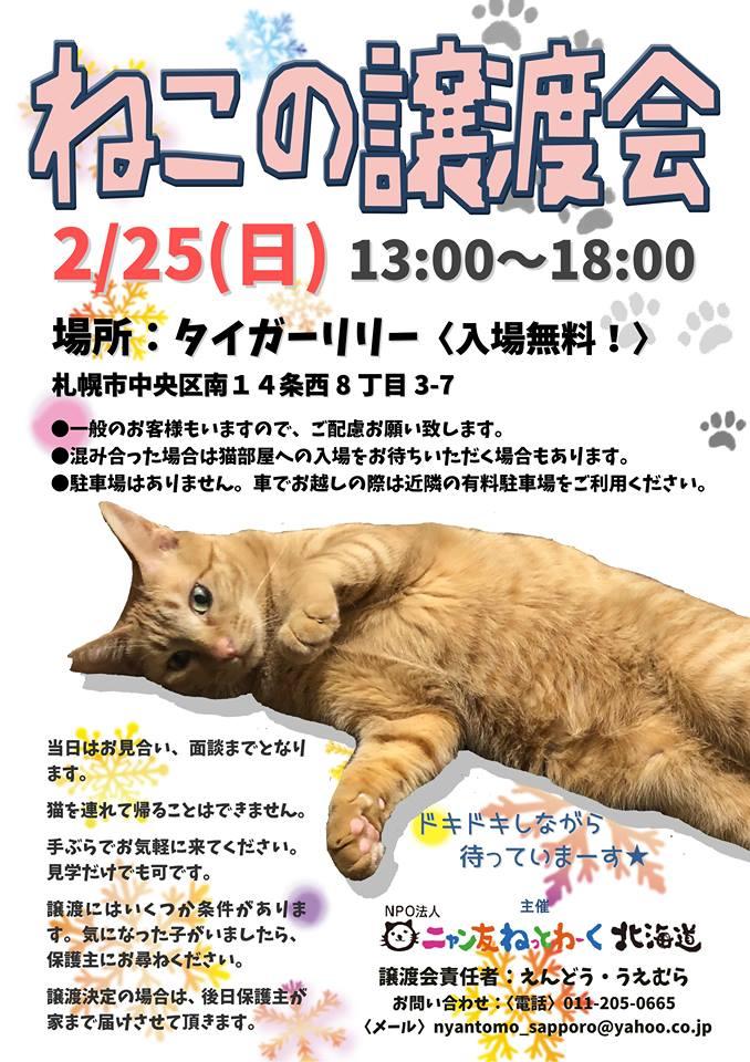 S__156893192.jpg