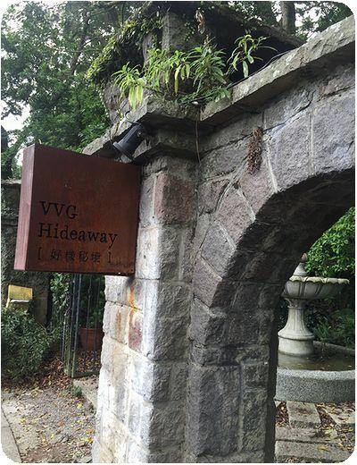 vvg hideway 門