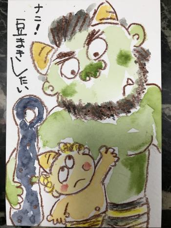 1譛・9譌・隱ュ螢イ_convert_20180131231939