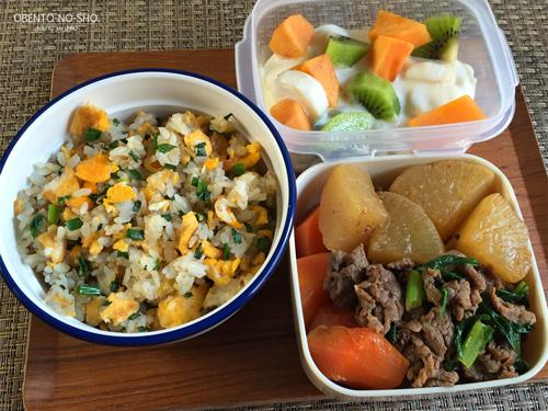 牛肉と大根のピリ辛煮弁当