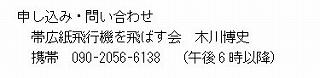 TELImg2_20181009204335d2d.jpg