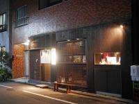 YAMATOヤマト人形町浜町炉端焼き酒場15
