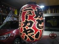ニューカヤバ茅場町東京三大立ち飲み01