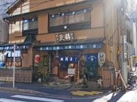 神田錦町更級蕎麦神保町老舗04