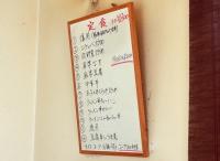 しらかば西高島平中華ラーメン08