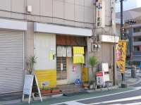 浅間板橋区役所前海鮮とんかつ03