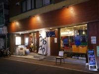 うおづや中板橋富山魚津海鮮魚介05