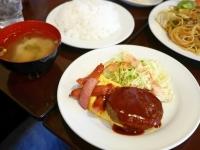暖母ダンボ赤羽喫茶店洋食01